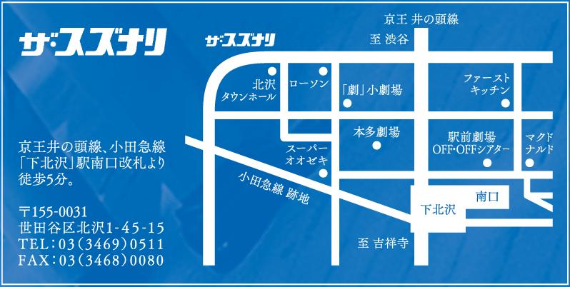 tobuhit-map